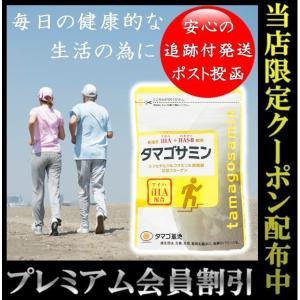 「商品情報」 新成分iHA(アイハ)と濃縮グルコサミン配合サプリメント「タマゴサミン」は、年齢のお悩...