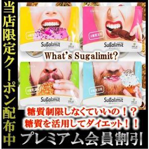 糖質活用とは