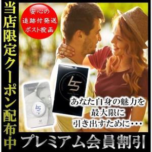 ボディセンス 香水 メンズ ソシア SOCIA 練り香水 フェロモン香水 微香性 4g