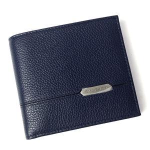ブルガリ 財布 メンズ BVLGARI オクト 284701 ネイビー