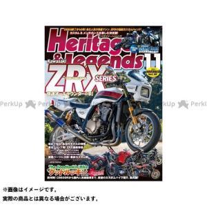 【雑誌付き】雑誌 ヘリテイジ&レジェンズ 第29号 magazine|camp