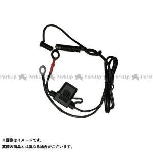 プロセレクトバッテリー バッテリードライバー専用 リングターミナル Pro Select Batte...
