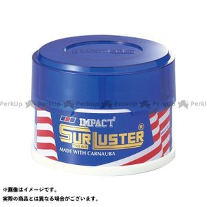 【無料雑誌付き】シュアラスター インパクト SurLuster