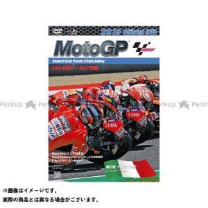 VIDEO・DVD 2019MotoGP Round 6 イタリアGP   ビデオディーブイディー