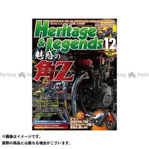 雑誌 ヘリテイジ&レジェンズ 第6号(2019年10月28日発売) magazine camp