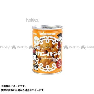 SYNERGY 備食カンパン(金平糖入り) S...の関連商品2
