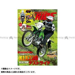 雑誌 ヤングマシン11月号増刊 オフロードマシン Go RIDE(2019年10月4日発売) magazine camp