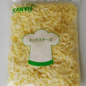 ミックスチーズ 1kg|campagne