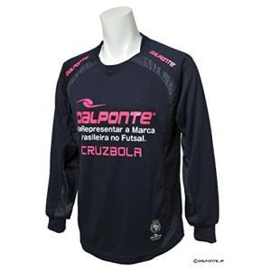 DalPonte(ダウポンチ) 長袖プラクティスシャツ Sサイズ DPZ0046 NVY(ネイビー)