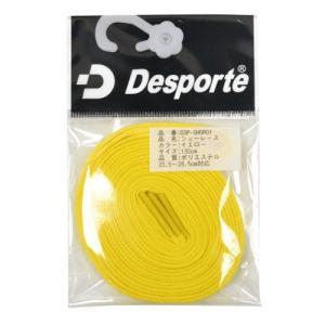 Desporte(デスポルチ)【DSP-SHOR01】フットサル シューレース 靴ひも イエローイエロー 120|campista