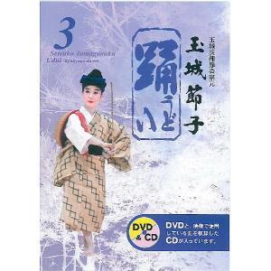 DVDと、映像で使用している曲を収録したCDが入っています。<付録>歌詞・解説入り  ≪...