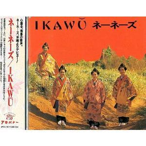 ネーネーズ「IKAWU」|campus-r-store