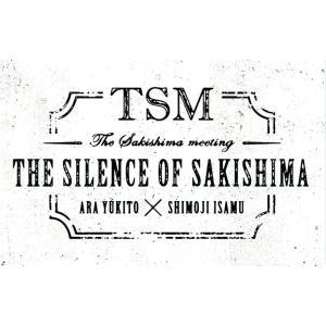 THE SAKISHIMA meeting(新良幸人×下地勇)「THE SILENCE OF SAKISHIMA」 campus-r-store 02