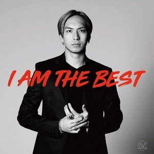 【収録曲】 1.I AM THE BEST 2.What You Waiting 3.Don't B...