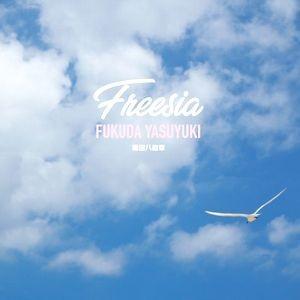 福田八直幸「freesia」|campus-r-store