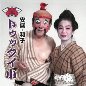 比嘉康春「琉球古典音楽3 野村流 中巻(一)」 campus-r-store