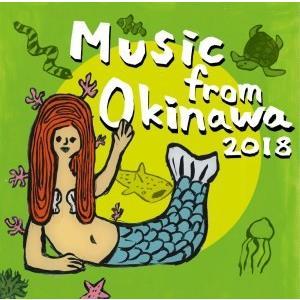 オムニバス「Music from Okinawa 2018」|campus-r-store