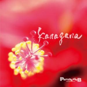 パーシャクラブ  「kana gana」|campus-r-store
