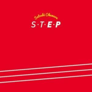 1stフルアルバム「イルマンチャー」から3年。 岡村聡士の新たな歩みが始まる。  【収録曲】 1.じ...