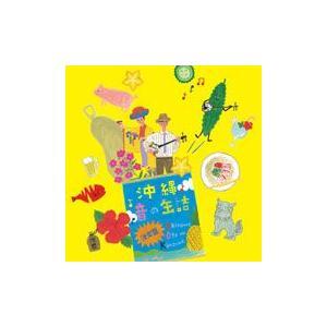 オムニバス「沖縄 音の缶詰決定盤」|campus-r-store