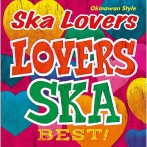 SKA LOVERS「Lovers Ska Best!」沖縄限定発売