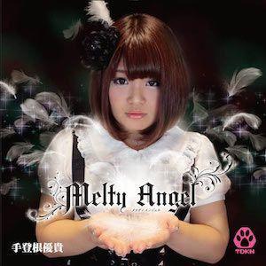 【収録曲】 1.Melty Angel 2.最強!アホ毛伝説!! 3.Melty Angel(off...