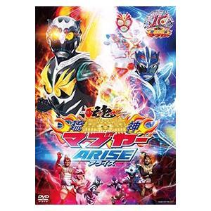 【DVD】琉神マブヤーARISE|campus-r-store
