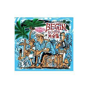 BEGINが20年間にリリースしたシングル楽曲全34曲収録!  【収録曲】  ディスク1 CD 1....