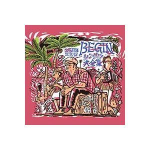 デビュー曲「恋しくて」から、ベスト盤未収録の「国道508号線」「春にゴンドラ」を加えた全36曲収録。...