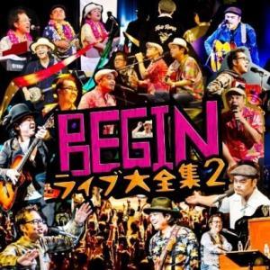 BEGIN「BEGIN ライブ大全集2」