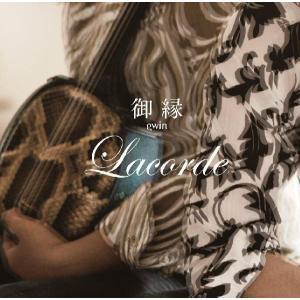 Lacorde(ラコルド)「御縁 gwin」|campus-r-store