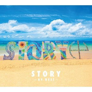 HY「STORY〜HY BEST〜」(初回限定盤)|campus-r-store