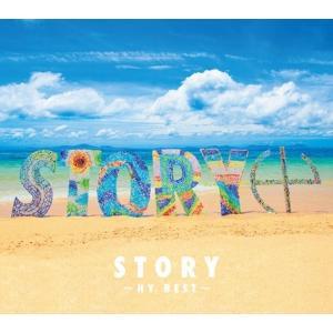 HY「STORY〜HY BEST〜」(初回限定盤)