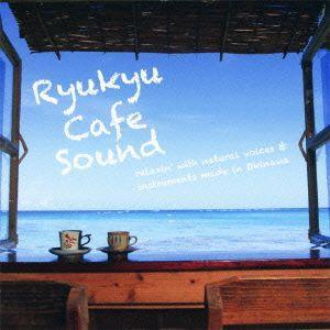 オムニバス「琉球カフェサウンド」 campus-r-store 02