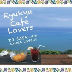 DJ SASA with CHURA LOVERS 「琉球カフェ・ラヴァーズ」|campus-r-store