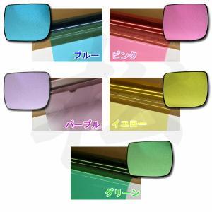 【松印】 ブルーミラーフィルム フリーカット 20x30cm 1枚 パルサー N15 ピノ HC24S フーガ Y50/Y51 フェアレディZ Z32/Z33 プリメーラ P11/P12|camshop|02