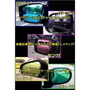 【松印】 ブルーミラーフィルム フリーカット 20x30cm 1枚 パルサー N15 ピノ HC24S フーガ Y50/Y51 フェアレディZ Z32/Z33 プリメーラ P11/P12|camshop|04