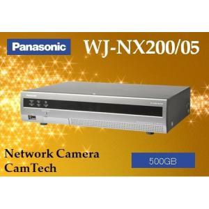 WJ-NX200 05 panasonic i-PRO EXTREMEネットワークディスクレコーダー の商品画像|ナビ