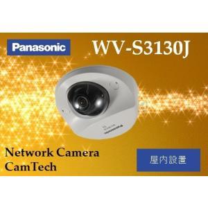 パナソニック Panasonic wv-s3130j コンパクトドーム型カメラ WV-SFN130後...