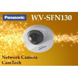 PANASONIC パナソニック 在庫限り wv-sfn130 生産完了品 流通在庫のみ