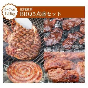 バーベキュー 肉 バーベキューセット 牛肉 1ポンドステーキ カナダビーフ館特選 BBQ 5点盛セッ...
