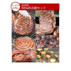 バーベキュー 肉 バーベキューセット 牛肉 ステーキ肉 1ポンドステーキ カナダビーフ館特選 BBQ...