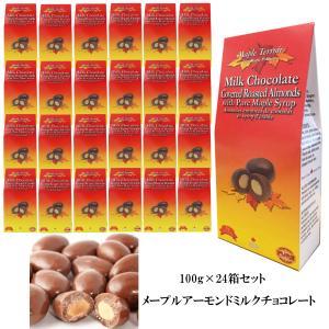 ミルクチョコ メープルシロップ アーモンド ×24個セット カナダ土産 グルメ 激安 ネット 通販 ...