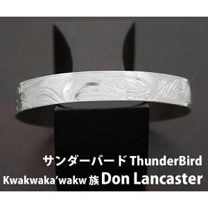 インディアンジュエリー バングル カナダ 先住民 ネイティブ 925 シルバーアクセサリー Kwakwaka'wakw族 Don Lancaster サンダーバード THUNDERBIRD 10mm幅|canadaspirits