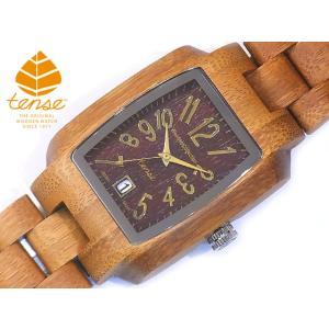 カナダ製 Tense バンブーウォッチ 竹製腕時計 メンズ 日本製ムーブメント 安心の国内メンテナンス対応 日付機能付 canadianselect