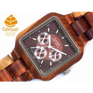 カナダ製 Tense ウッドウォッチ 木製 腕時計 メンズ 日本製ムーブメント 安心の国内メンテナンス対応 日付&曜日&24時間表示機能付|canadianselect
