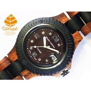 カナダ製 tense ウッドウォッチ 木製 腕時計 メンズ 日本製ムーブメント 安心の国内メンテナンス対応 日付機能付 canadianselect