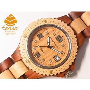 カナダ製 tense ウッドウォッチ 木製 腕時計 メンズ 日本製ムーブメント 安心の国内メンテナンス対応 日付機能付|canadianselect