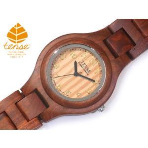 カナダ製 TENSE ウッドウォッチ 木製 腕時計 メンズ レディース 日本製ムーブメント 安心の国内メンテナンス対応|canadianselect