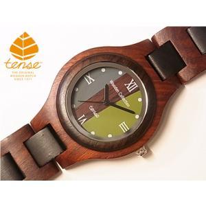 カナダ製 TENSE ウッドウォッチ 木製 腕時計 メンズ レディース 日本製ムーブメント 安心の国内メンテナンス対応 canadianselect
